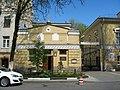 Больница св. Марии Магдалины, прачечный корпус01.jpg