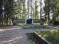 Братська могила «Вічна пам'ять загиблим в боях за Батьківщину»1.JPG