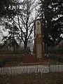 Вербка Пам'ятний знак на честь воїнів-односельчан.jpg