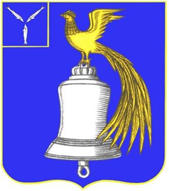 Tatishchevsky District - Image: ГербТатищевскогоРайо на