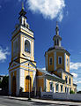 Горно-Никольский храм 1.jpg