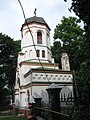Дзвіниця Богоявленської церкви 10.jpg