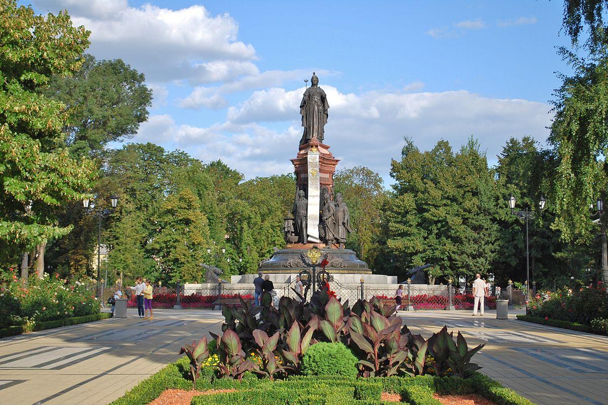 Доклад о памятнике екатерины 2 в краснодаре изготовление памятников видео днепродзержинск