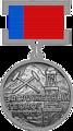 Заслуженный геолог РСФСР.png