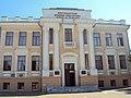 Здание армянской школы , Краснодар, Russia 08.JPG