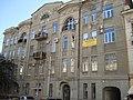 Здание по адресу ул. Советская,3.JPG