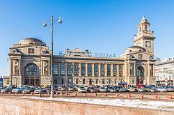 Киевский вокзал в Москве днем.jpg