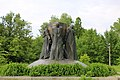 Київ, Глушкова Академіка просп. 2, Пам'ятник «Шлях пізнання».jpg