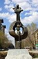 Кобыз - казахский музыкальный инструмент - panoramio.jpg