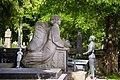 Комплекс пам'яток «Личаківський цвинтар», Вулиця Мечникова, 38.jpg