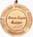 Медаль «Ахмат-Хаджи Кадыров» (реверс).png