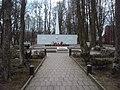 Мемориальный комплекс улица Киевская 01.jpg