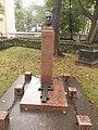 Могила композитора Александра Глазунова.JPG