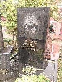 Могила маршала Николая Огаркова.JPG