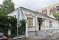 Москва, Верхний Предтеченский переулок, 8, строение 1 (2).jpg