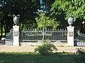 Московский парк Победы, вазы на Бассейной04.jpg