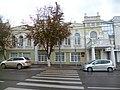 Музей русско-армянской дружбы.JPG