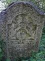 Надгробок з Єврейського цвинтаря у Тарноруді.jpg