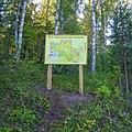 Национальный парк «Башкирия» - panoramio (2).jpg