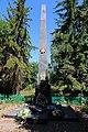 Некрасове, Пам'ятник 183 воїнам – односельчанам загиблим на фронтах ВВВ.jpg