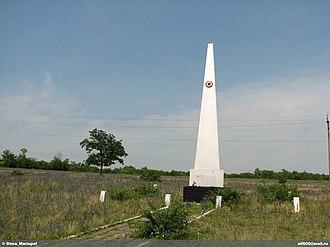 Telmanove Raion - Image: Пам'ятник на честь 25 річчя звільнення Донбасу від німецько фашистських загарбників