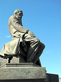 Памятник Фёдору Михайловичу Достоевскому - panoramio.jpg