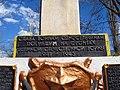 Пам'ятник воїнам-односельцям 5, Барабой.JPG