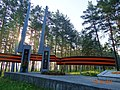 Парк - panoramio (374).jpg