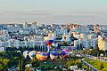 Полет над Белгородом.jpg