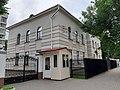 Посольство Венесуэлы в Беларуси.jpg