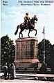 Рига памятник Петру Великому открытка.jpg