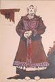 Селянський одяг на Поділлю. Зображення №2.png