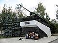 Танк (Чехов).jpg
