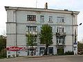 Тверь - panoramio - Andris Malygin (3).jpg