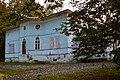 Усадьба Манухиной (Кусевицкого) «Акатьево» 2.jpg