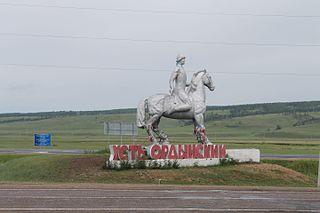 Ekhirit-Bulagatsky District District in Irkutsk Oblast, Russia