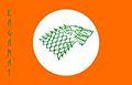 Флаг Тюркского каганата.jpg