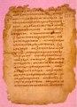 Фрагмент од слово - прва четвртина на 15 век.pdf
