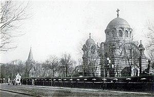 Church of the Intercession, Harbin - Image: Храм в честь Покрова Пресвятой Богородицы в Харбине