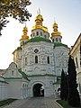 Церква Всехсвятська над економічною брамою Київ Україна.jpg