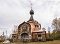 Церковь во имя Святого Духа (1903-1906) в Талашкино.jpg
