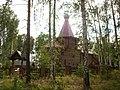 Церковь в Новоуральске. Вид с севера из-за ограды.JPG