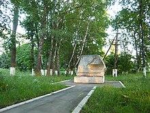Справка об окружении Южная улица (деревня Лаптево) Справка для работы в Москве и МО Красносельская