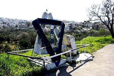 לוח זיכרון קו 32א צומת פת גילה ירושלים