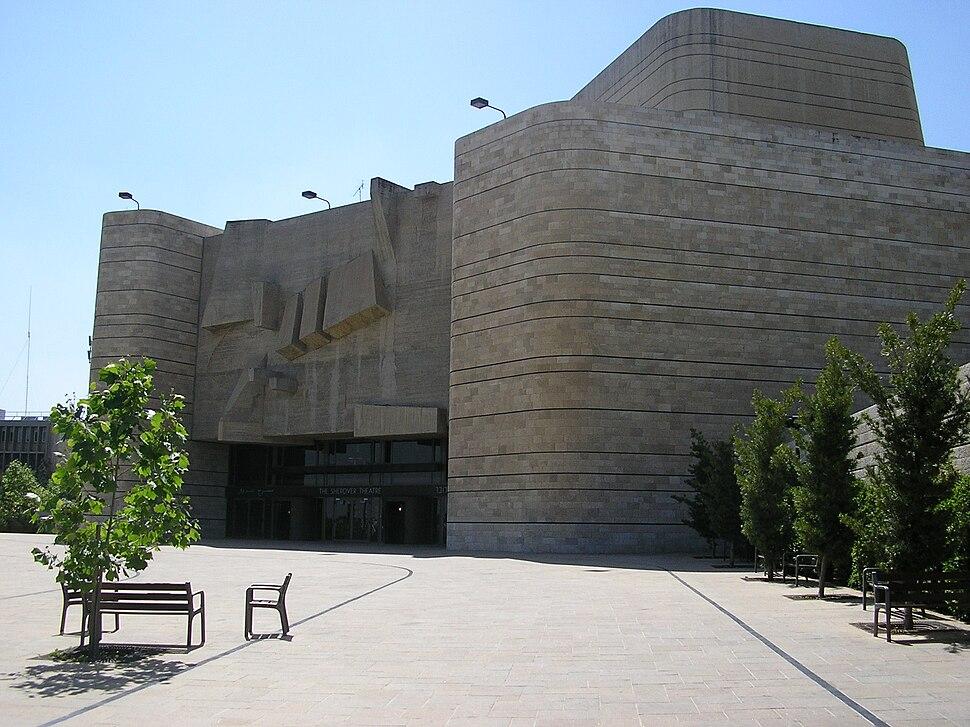 תיאטרון ירושלים