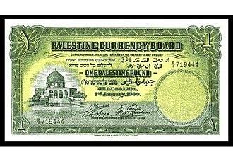 Palestine pound - 1 pound obverse