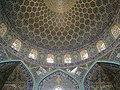 مسجد شیخ لطف الله سقف.jpg