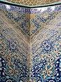 مسجد شی.jpg