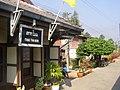 สถานีรถไฟเขาทโมน - panoramio - SIAMSEARCH (1).jpg