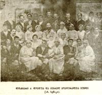 ძუკუ ლოლუა და მეგრელ მომღერალთა გუნდი, ახალი სენაკი, 1916.png